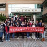 Berkunjung ke Taiwan